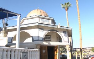 Tempe Islamic Community Center