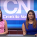 August 21, 2018 Newscast | Cronkite News